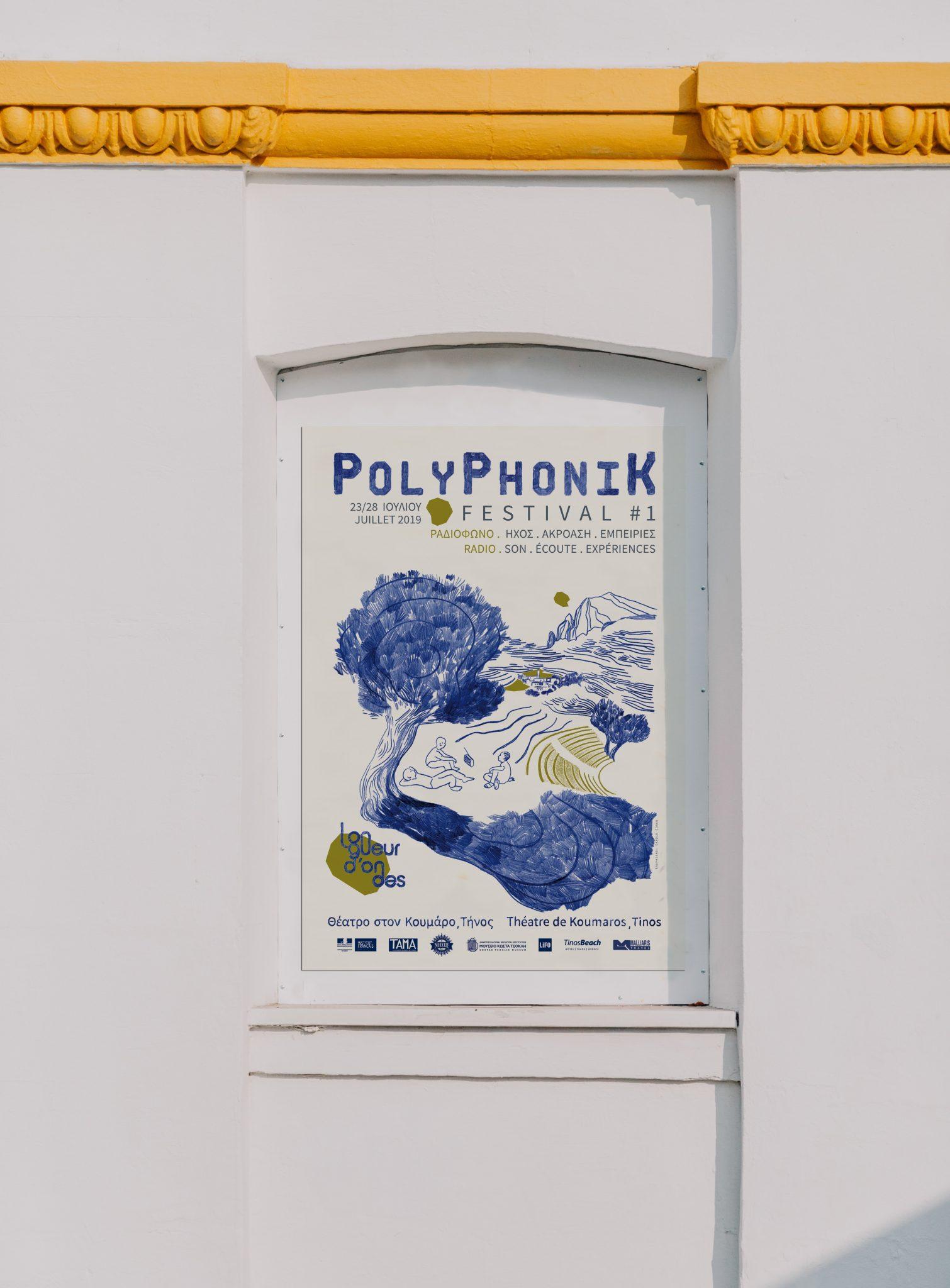 Polyphonik